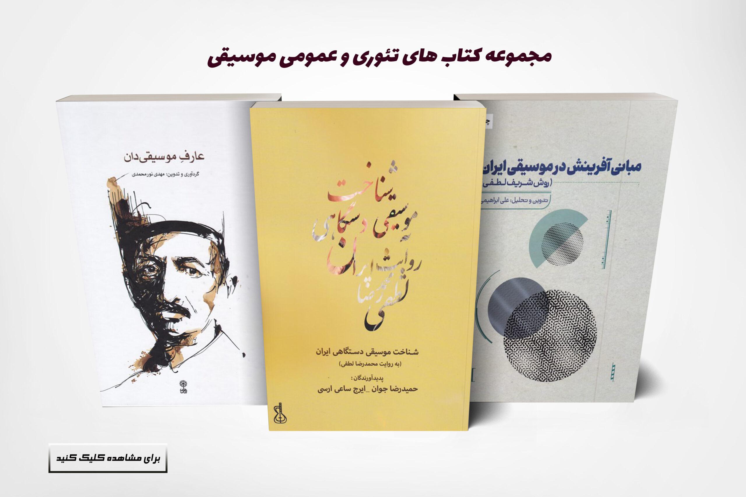 049-5×8-Paperback-Book-Trio-Mockup-COVERVAULT